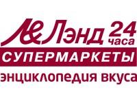 Land_logo_2012