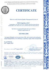 2.1. Сertificate ISO_MINI